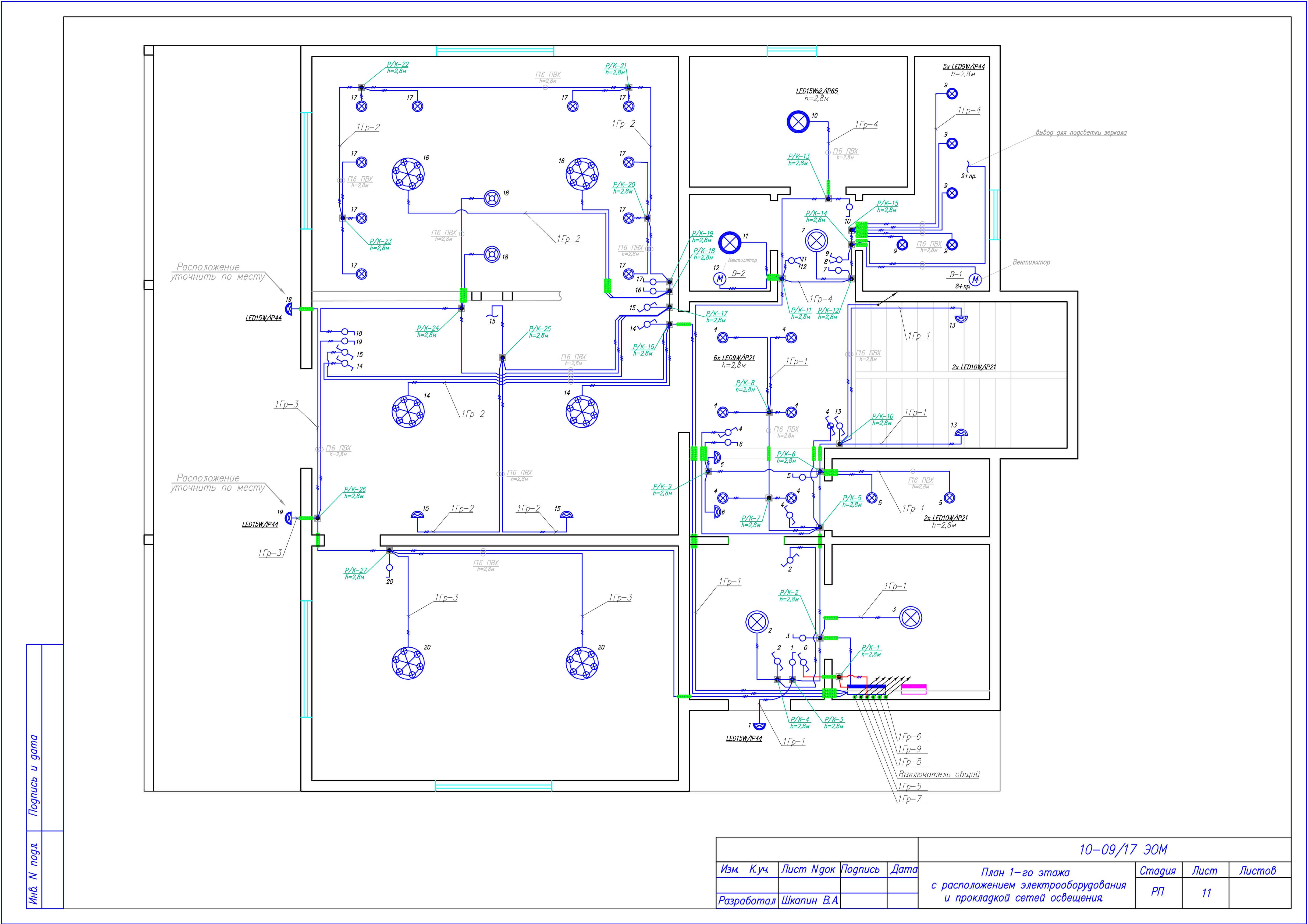 проект электрики дома из сип панелей